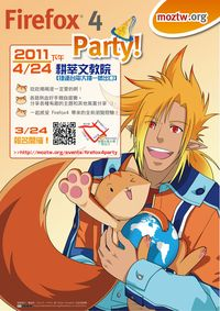 Firefox 4 Party Poster